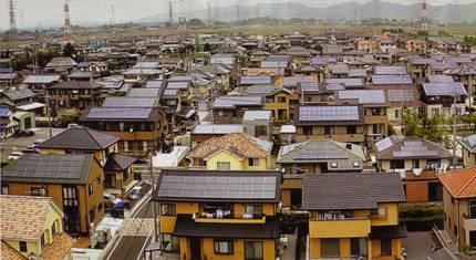 5771f-ota-city-solar-power-japan